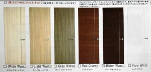 扉の色は6種類