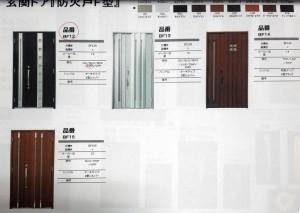 玄関ドア防火戸F型_3