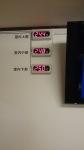 床暖房使用時の室内温度